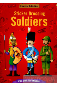 Фото - Sticker Dressing. Soldiers