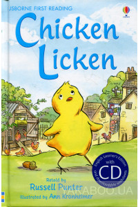 Фото - Chicken Licken  (+ Audio CD)