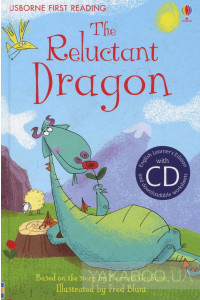 Фото - The Reluctant Dragon (+ CD)