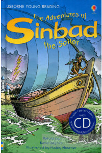 Фото - The Adventures of Sinbad the Sailor (+ Audio CD)