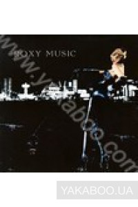 Фото - Roxy Music: Four Your Pleasure (LP Reissue) (Import)