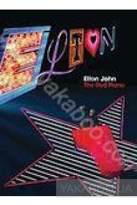 Фото - Elton John: The Red Piano (DVD)