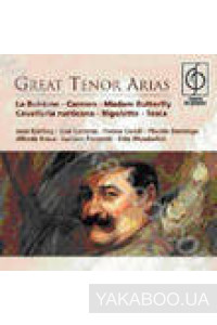 Фото - Various Artists: Great Tenor Arias (Import)