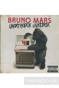 Фото - Bruno Mars: Unorthodox Jukebox