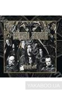 Фото - Dimmu Borgir: Best