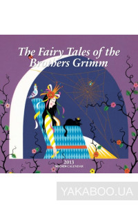 Фото - Настенный календарь Taschen на 2013 год. The Fairy Tales of the Brothers Grimm