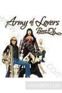 Фото - Army of Lovers: Best