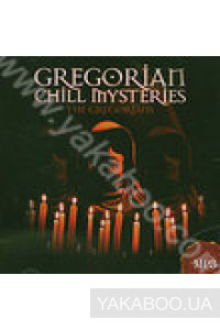 Фото - Gregorian: Chill Mysteries (mp3)