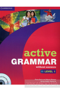 Фото - Active Grammar 1 Without Answers (+CD)
