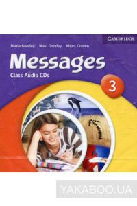 Фото - Messages 3. Class Audio CDs (2 CD-ROM)