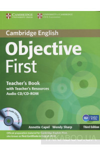 Фото - Objective First. Teacher's Book with Teacher's Resources Audio CD/CD-ROM