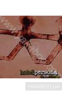 Фото - Hotel Persona: In the Clouds