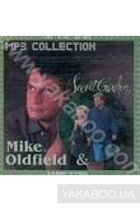 Фото - Mike Oldfield / Secret Garden (mp3)