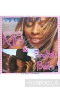Фото - Mary J Blige / Erykah Badu (mp3)
