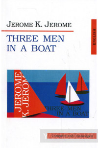 Фото - Three Men in a Boat