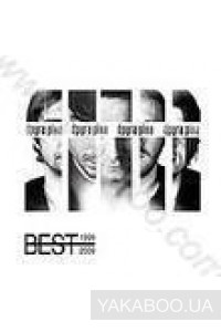 Фото - Друга Ріка: Best (CD+DVD)