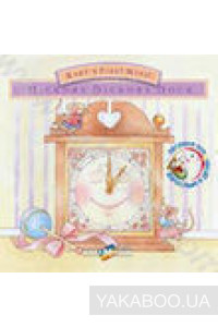 Фото - Baby's First Music: Hickory Dickory Dock. Песенки для малышей
