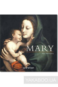Фото - The Little Book of Mary