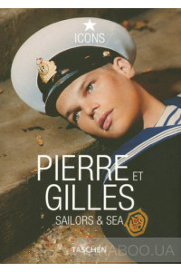 Фото - Pierre et Gilles: Sailors & Sea