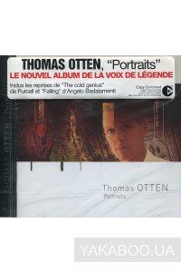 Фото - Thomas Otten: Portraits (Import)