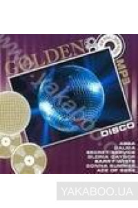 Фото - Сборник: Golden Disco (mp3)