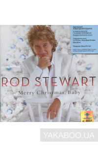 Фото - Rod Stewart: Merry Christmas, Baby