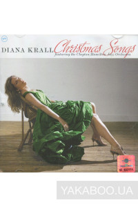Фото - Diana Krall: Christmas Songs