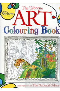 Фото - Art Colouring Book