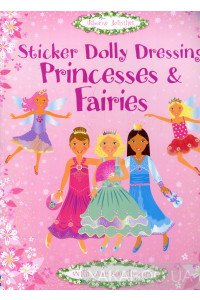 Фото - Sticker Dolly Dressing. Princesses and Fairies