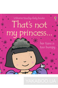 Фото - That's Not My Princess
