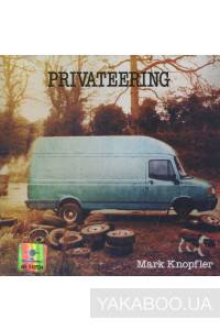 Фото - Mark Knopfler: Privateering