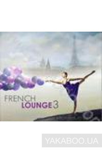 Фото - Сборник: French Lounge 3