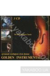 Фото - Сборник: Golden Instrumental. The Best Modern Classic (3 CD)