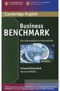 Фото - Business Benchmark Pre-intermediate to Intermediate Personal Study Book