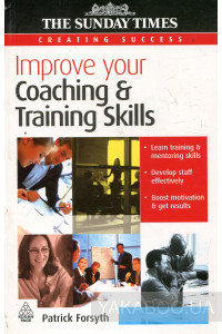 Фото - Improve Your Coaching and Training Skills