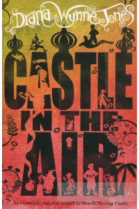 Фото - Castle in the Air
