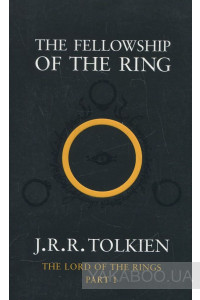 Фото - The Lord of the Rings. Part 1. The Fellowship of the Ring
