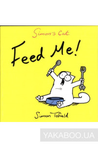 Фото - Simon's Cat: Feed Me!
