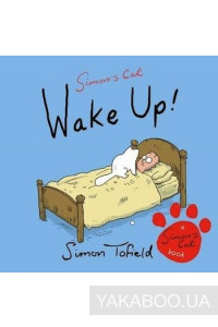 Фото - Simon's Cat: Wake Up!