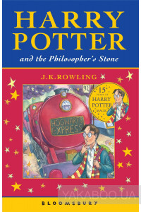 Фото - Harry Potter and the Philosopher's Stone