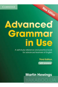 Фото - Advanced Grammar in Use Book with Answers: A Self-Study Reference and Practice Book for Advanced Learners of English