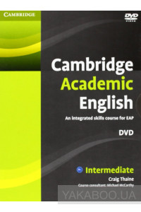 Фото - Cambridge Academic English B1+ Intermediate DVD