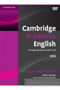 Фото - Cambridge Academic English B2 Upper Intermediate DVD
