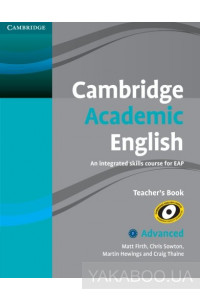 Фото - Cambridge Academic English C1 Advanced Teacher's Book
