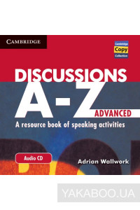 Фото - Discussions A-Z Advanced Audio CD
