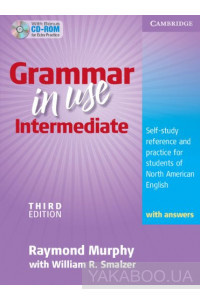 Фото - Grammar in Use Intermediate Student's Book with Answers and CD-ROM: Self-study Reference and Practice for Students of North American English