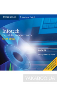 Фото - Infotech Audio CD
