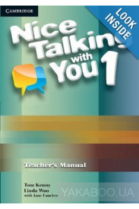 Фото - Nice Talking with You Level 1 Teacher's Manual
