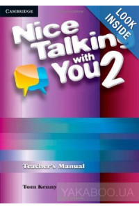 Фото - Nice Talking With You Level 2 Teacher's Manual