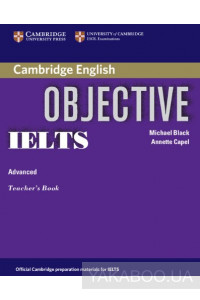 Фото - Objective IELTS Advanced Teacher's Book